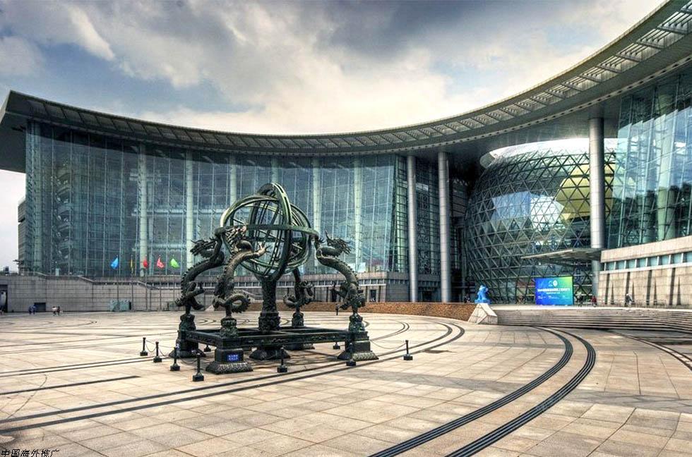shangai museu de ciência e tecnologia